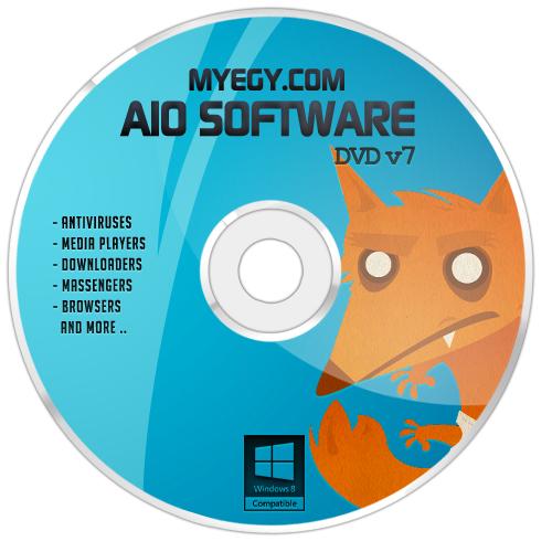 014 รวมโปรแกรม AIO Software DVD v7 ครบในแผ่นเดียว พร้อมคีย์