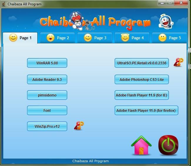 321 รวมโปรแกรม 2013 chaibaza All program
