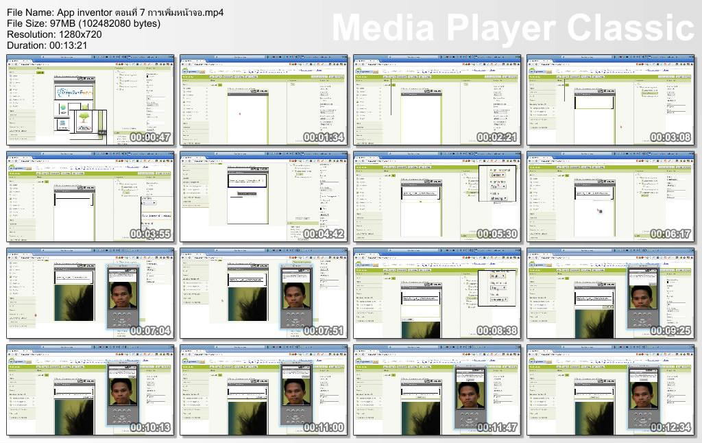 348 สอนสร้าง AppAndroid เข้าใจง่ายสร้าง App ได้จริง