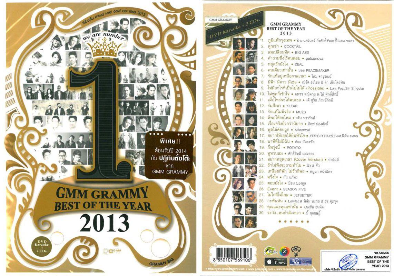 392 Grammy  Best of the Year 2013