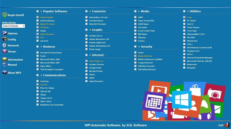 464 WPI Total Program จำเป็นต้องใช้หลังการติดตั้ง windows