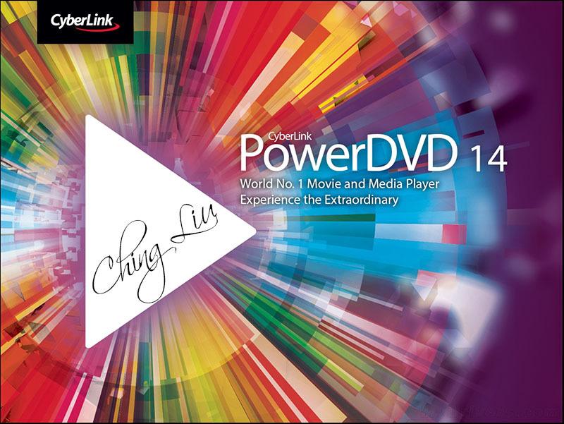 1085 Cyberlink PowerDVD Ultra 14.0.4412.58