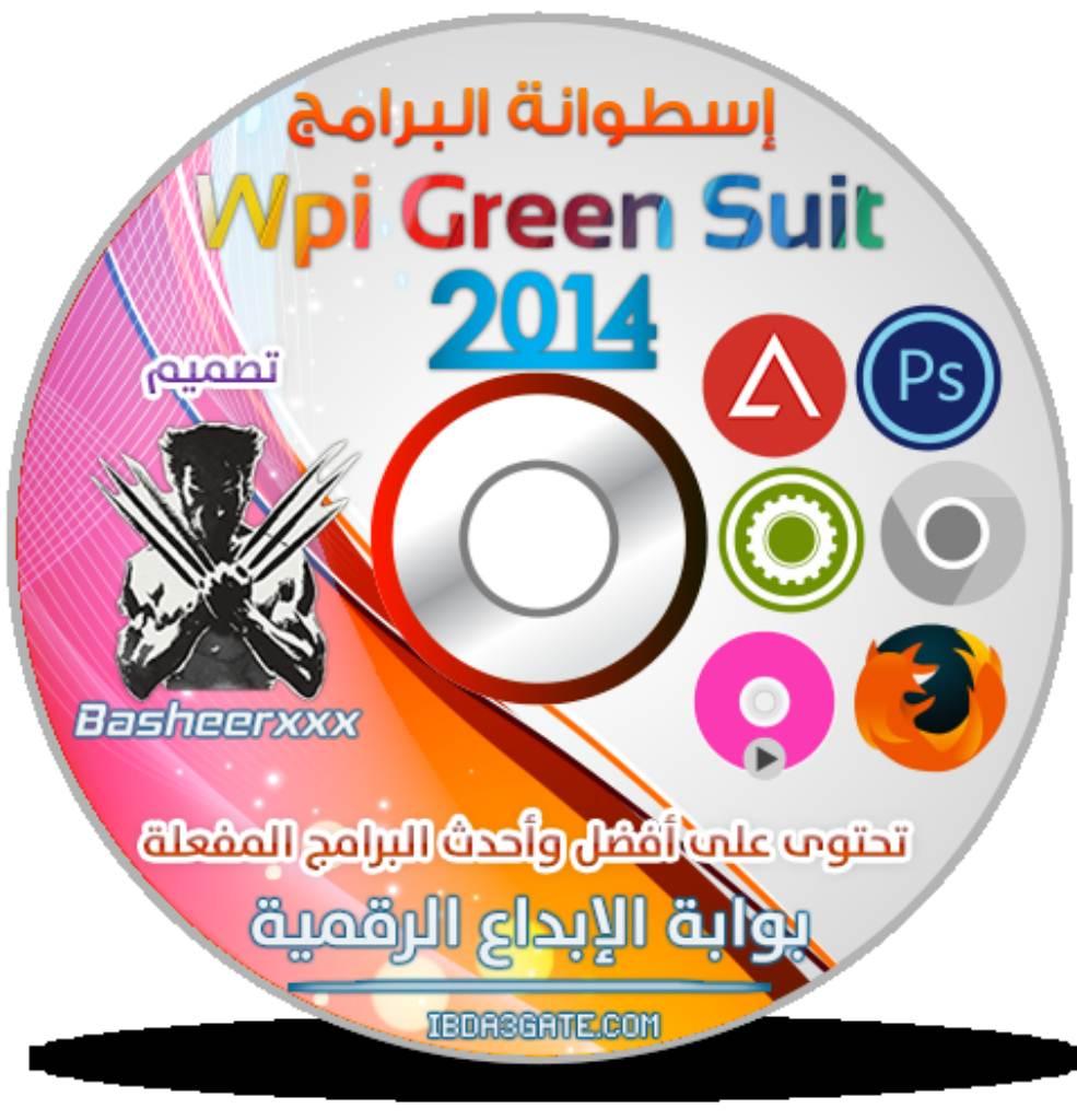 1115 WPI Green Suit 2014
