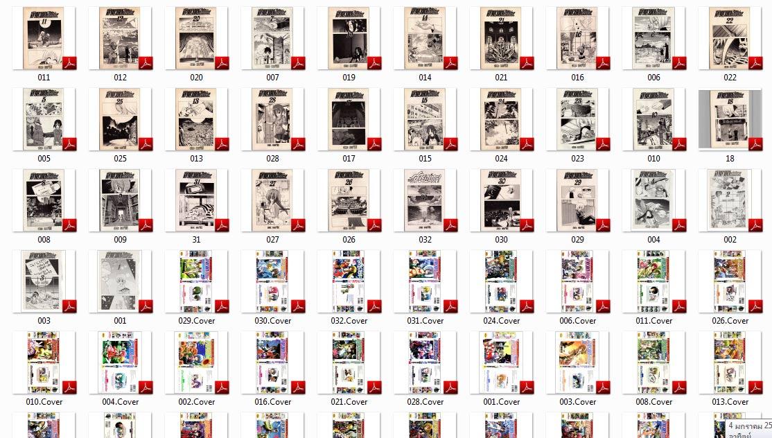 1430 ฮายาเตะพ่อบ้านประจัญบานเล่ม 1-32 จบ 2DVD