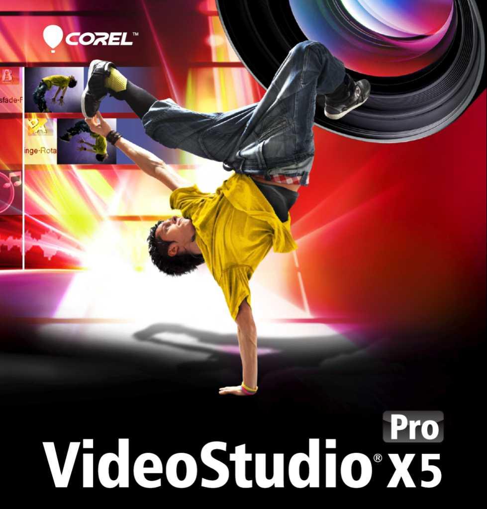 1604 Corel VideoStudio Pro X5