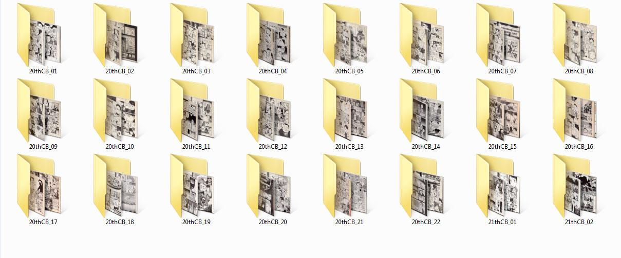 1611 20 Twenty Century Boy (เพื่อน) เล่ม 1-21 จบ (ไฟล์ jpg)