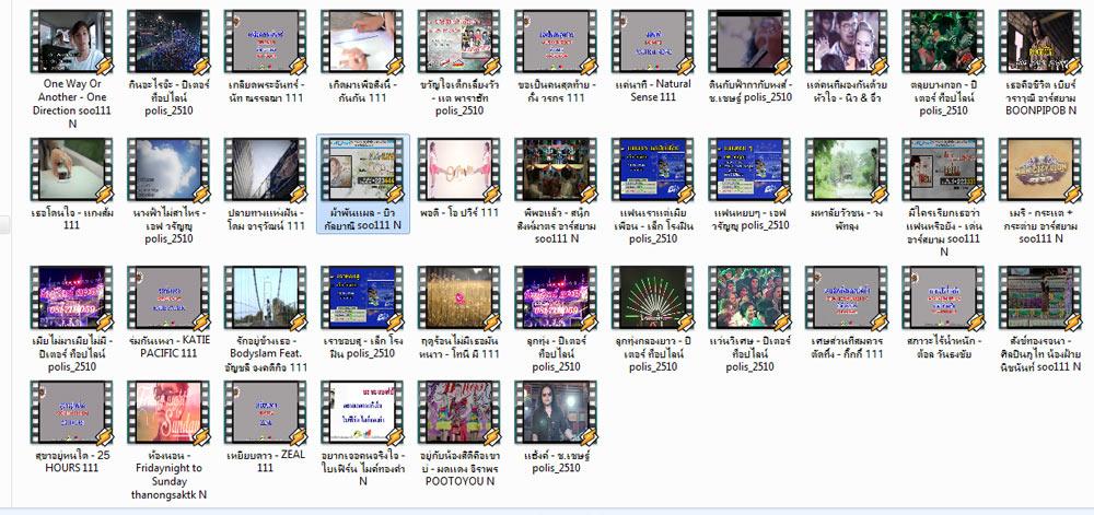 1640 DVD Karaoke เพลงใหม่ กพ. 58