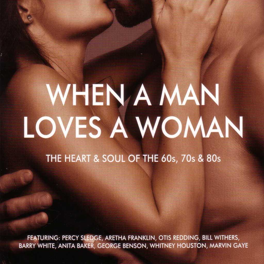 1647 When a man loves a woman 2015 320 kbps