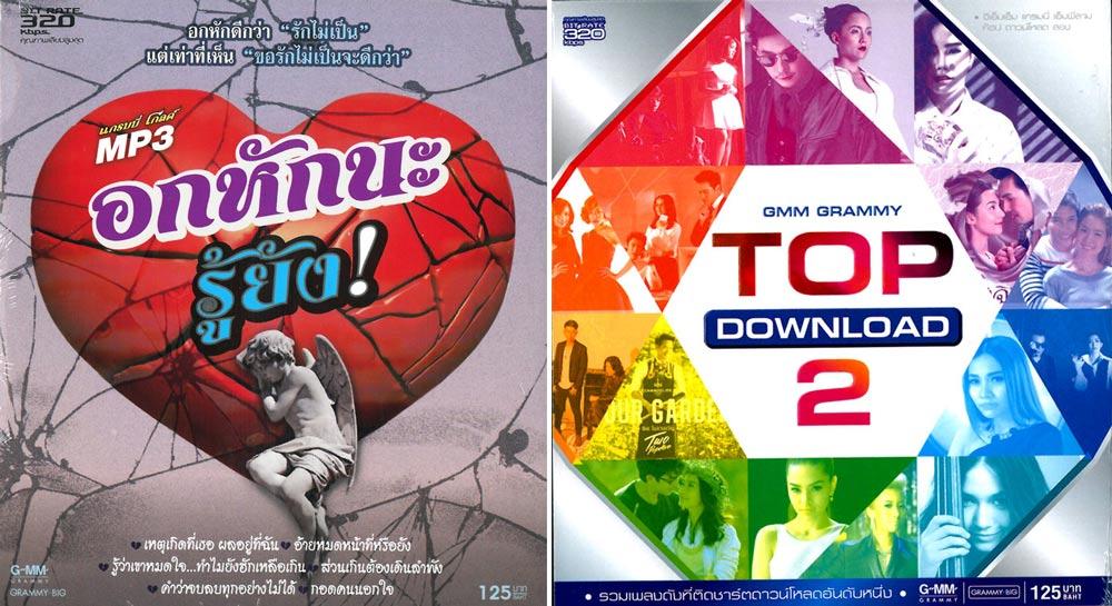 1052 100 LOVE SONGS 2 2014 CBR 320Kbps 6CD IN 1DVD | Programdeedee ...