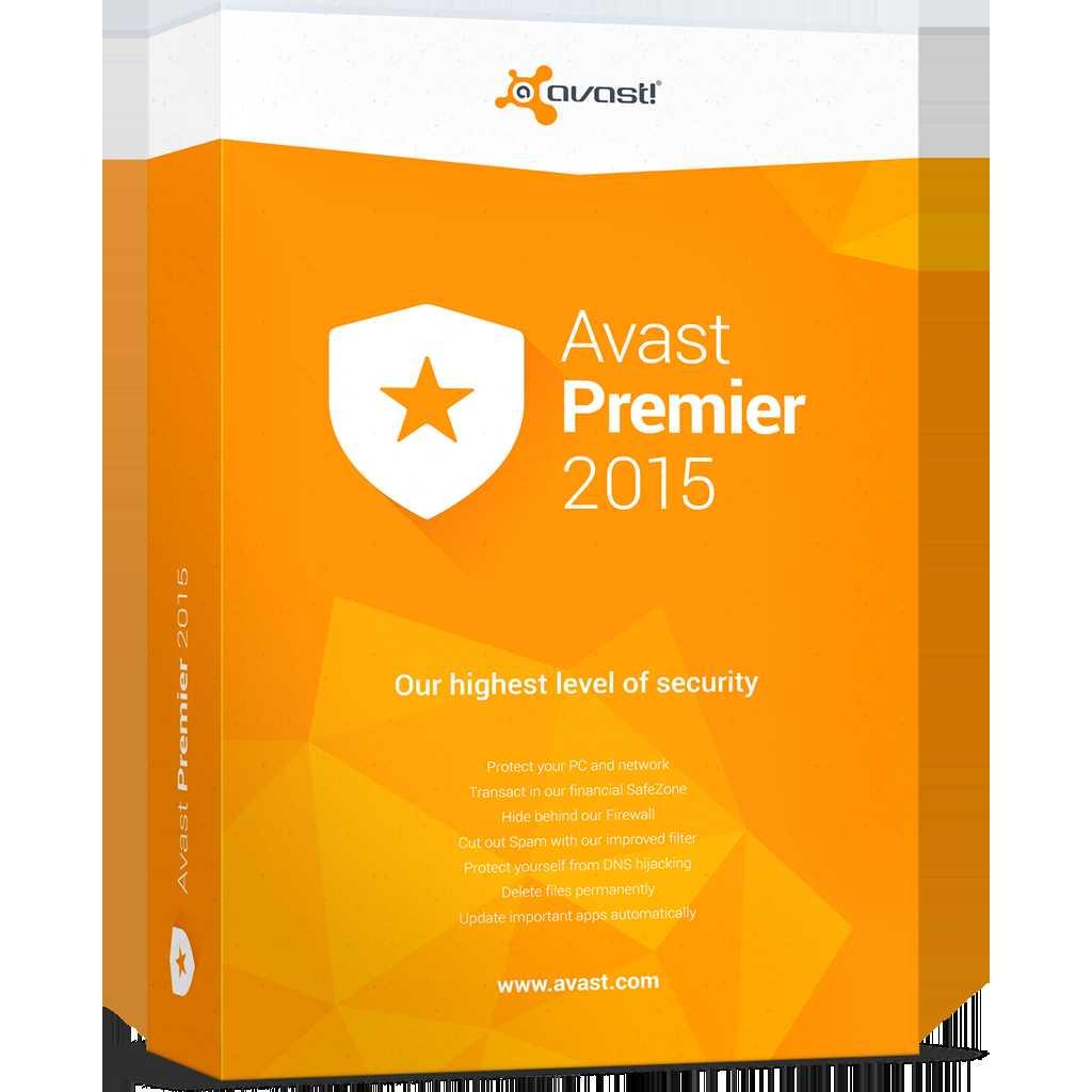 2244 Avast Premier 2015+key ใช้ได้ถึง 2562