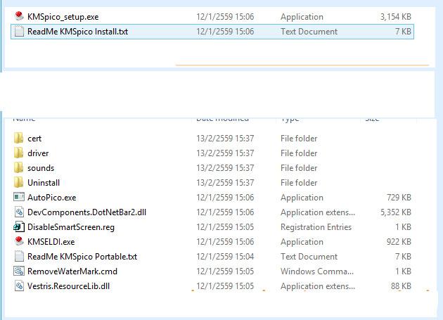 2705 KMSpico 10.2+วิธีใช้ Activate Windows 7,8.1,10 และ Office 2010,2013,2016