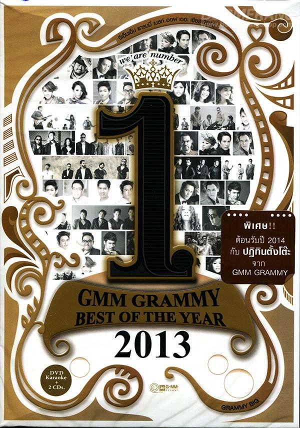 3248 DVD Karaoke GMM Grammy Best Of The Year 2013