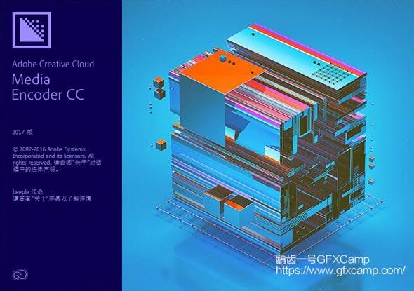 3305 Adobe Media Encoder CC 2017 v11.0 All