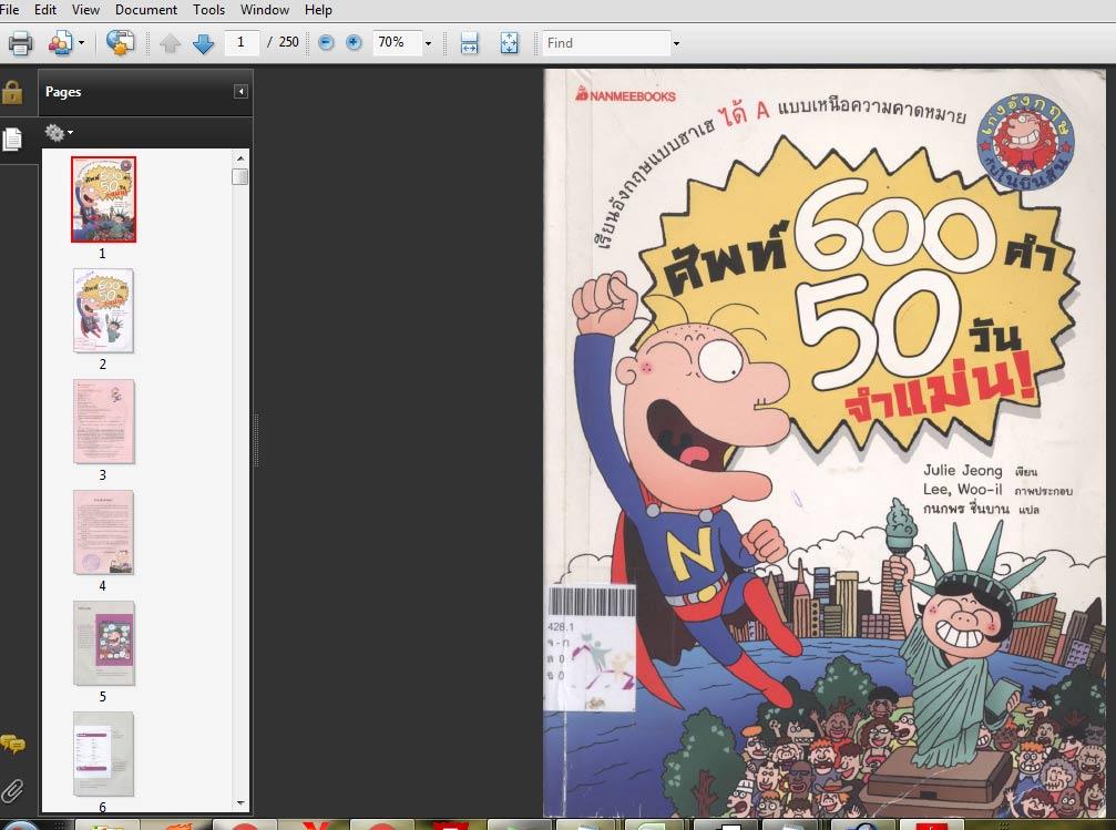 4374 Ebook ศัพท์ 600 คำ 50 วันจำแม่น