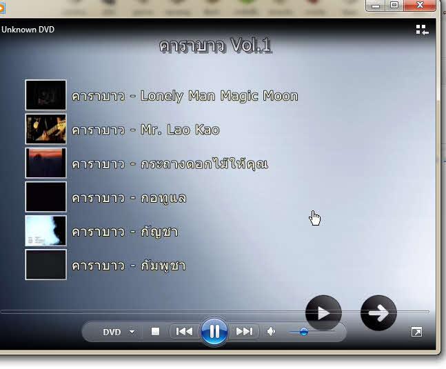 4427 DVD Karaoke รวมเพลงฮิต คาราบาว Vol.1