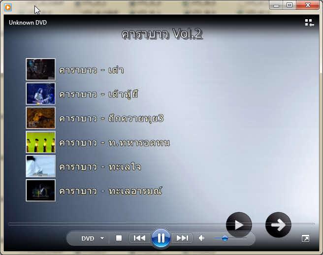 4428 DVD Karaoke รวมเพลงฮิต คาราบาว Vol.2