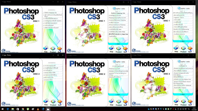 4608 สอนการใช้ Photoshop CS3 2CD