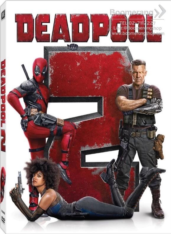 4677 Deadpool 2 เดดพูล 2