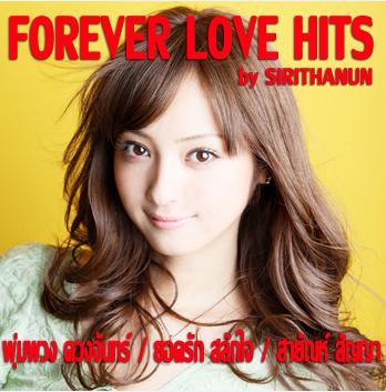 4872 FOREVER LOVE HITS 08 ลูกทุ่ง
