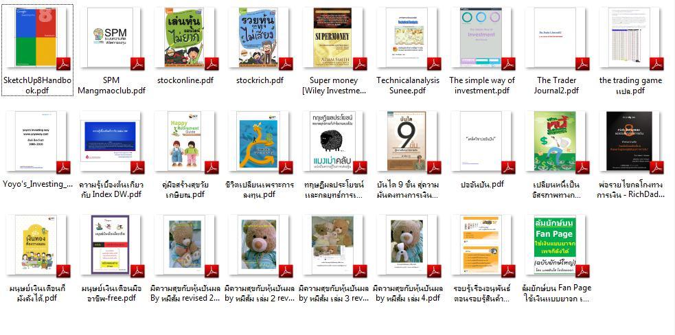 4960 Ebook รวมหนังสือหุ้น Vol.2(.pdf)