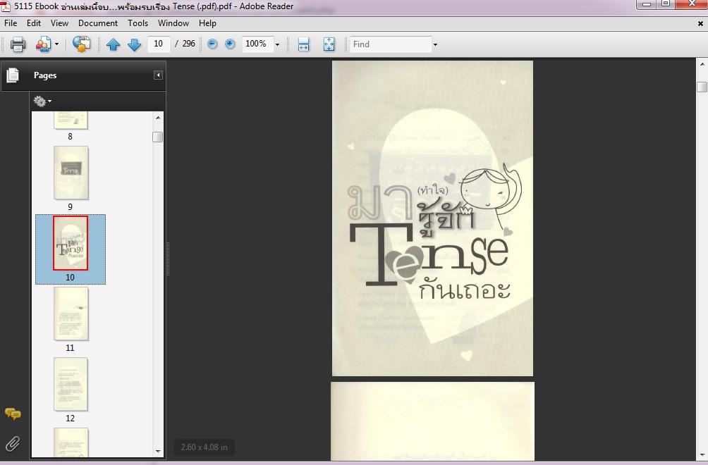 5115 Ebook อ่านเล่มนี้จบ...พร้อมรบเรื่อง Tense (.pdf)