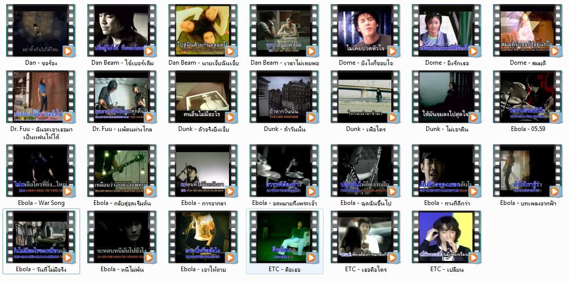 5161 Karaoke Dan Beam+Dome+Dr. Fuu+Dunk+Ebola+ETC (.mpg)