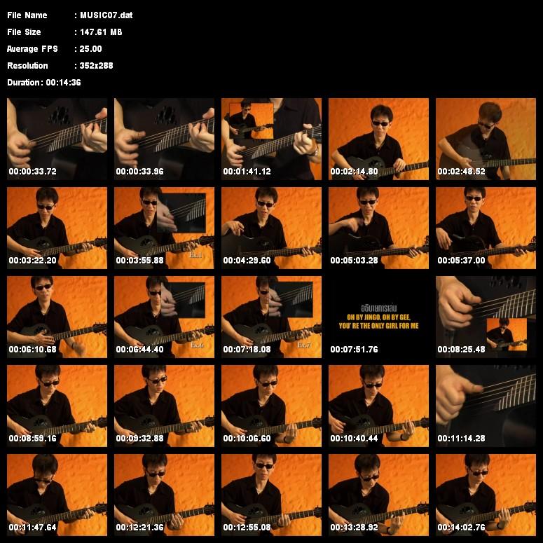 5329 VCD สอนเล่นก๊ตาร์แบบ fingerstyle 2CD