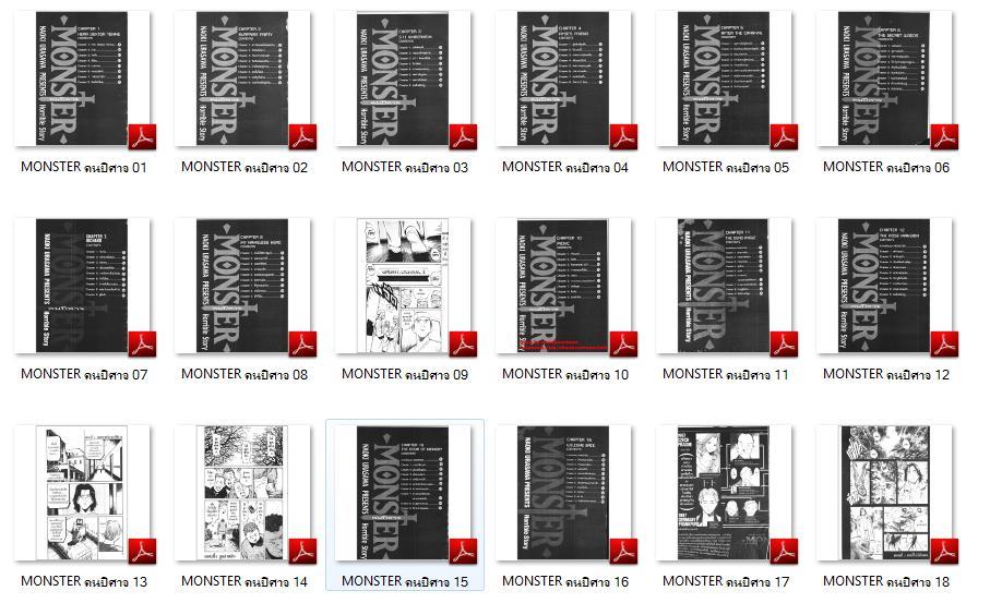 5409 Ebook MONSTER คนปีศาจ 1-18จบ 2CD