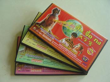 6114 สื่อการสอนภาษาจีนกลาง ฮั่นจื้อกง 103 VCD to 13 DVD