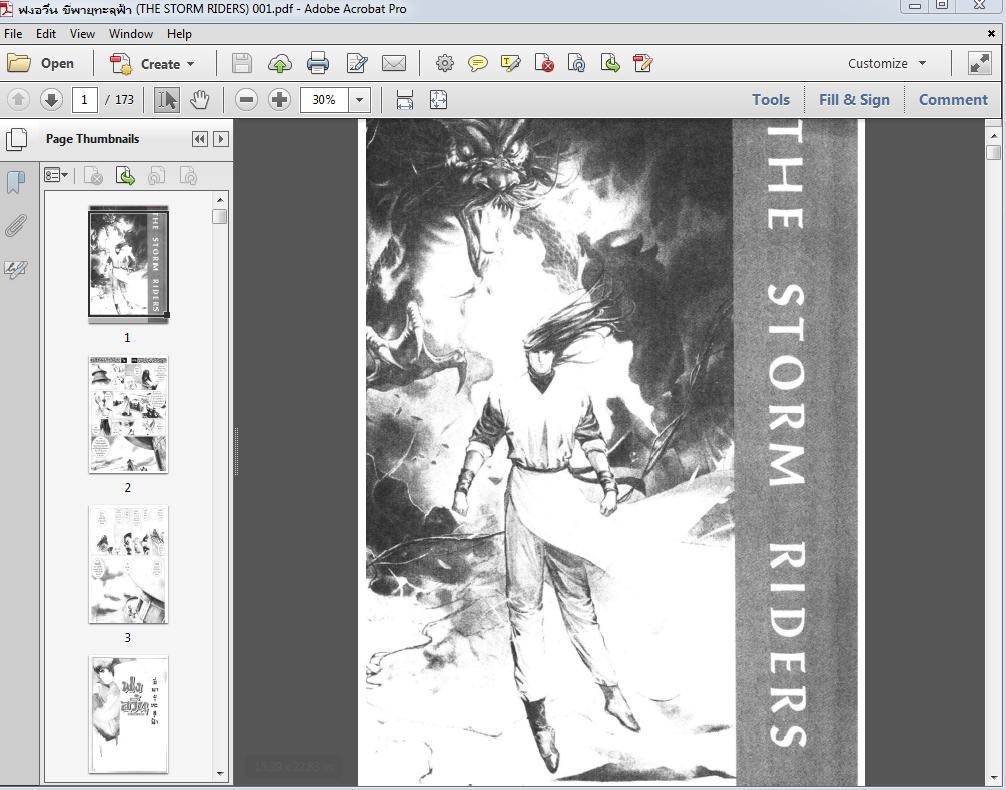 6247 Ebook The Storm Riders ฟงอวิ๋น ขี่พายุทะลุฟ้า - จบ (.pdf) 5DVD