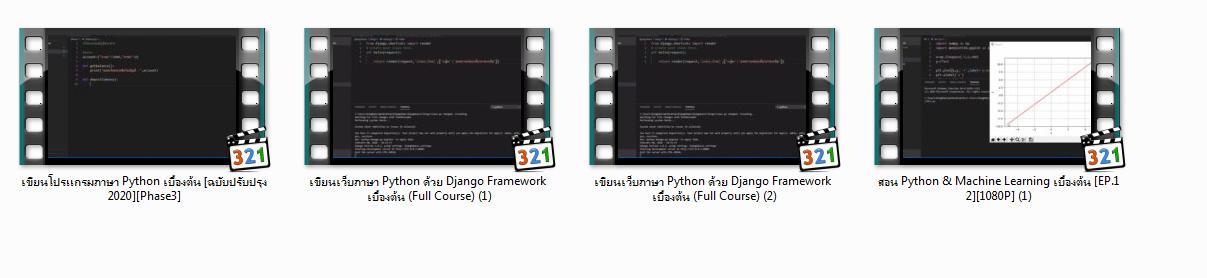 6316 สอนเขียนโปรแกรม python ตั้งแต่พื้นฐาน จนถึงประยุกต์ Vol.2 (.mp4)
