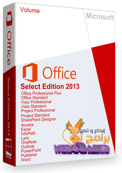 497 Microsoft Office Select Edition 2013 X86X64
