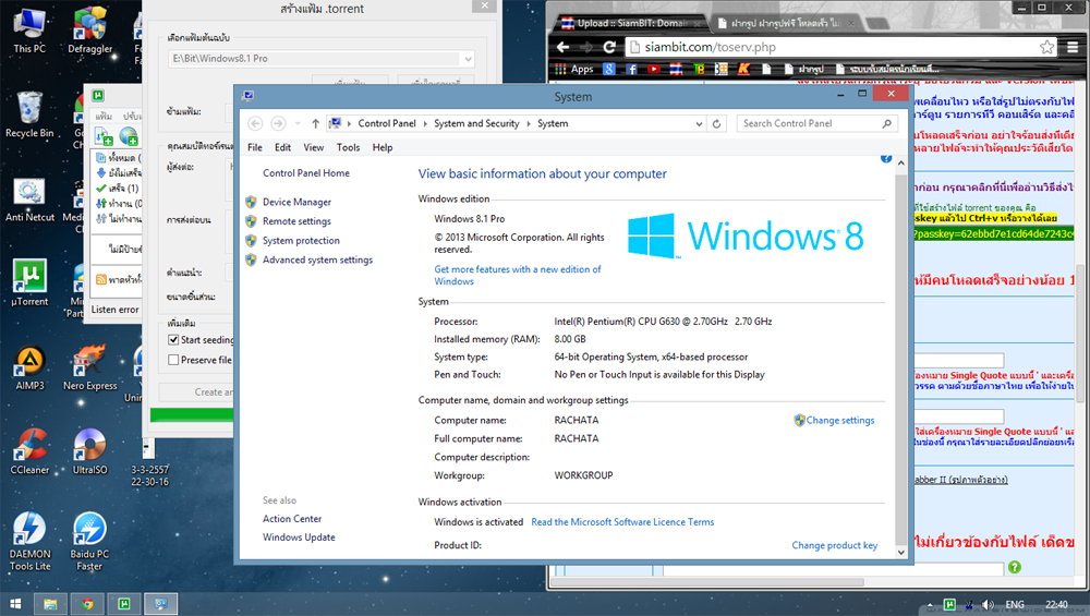 580 WINDOWS 8.1 + Activate + Key 2014