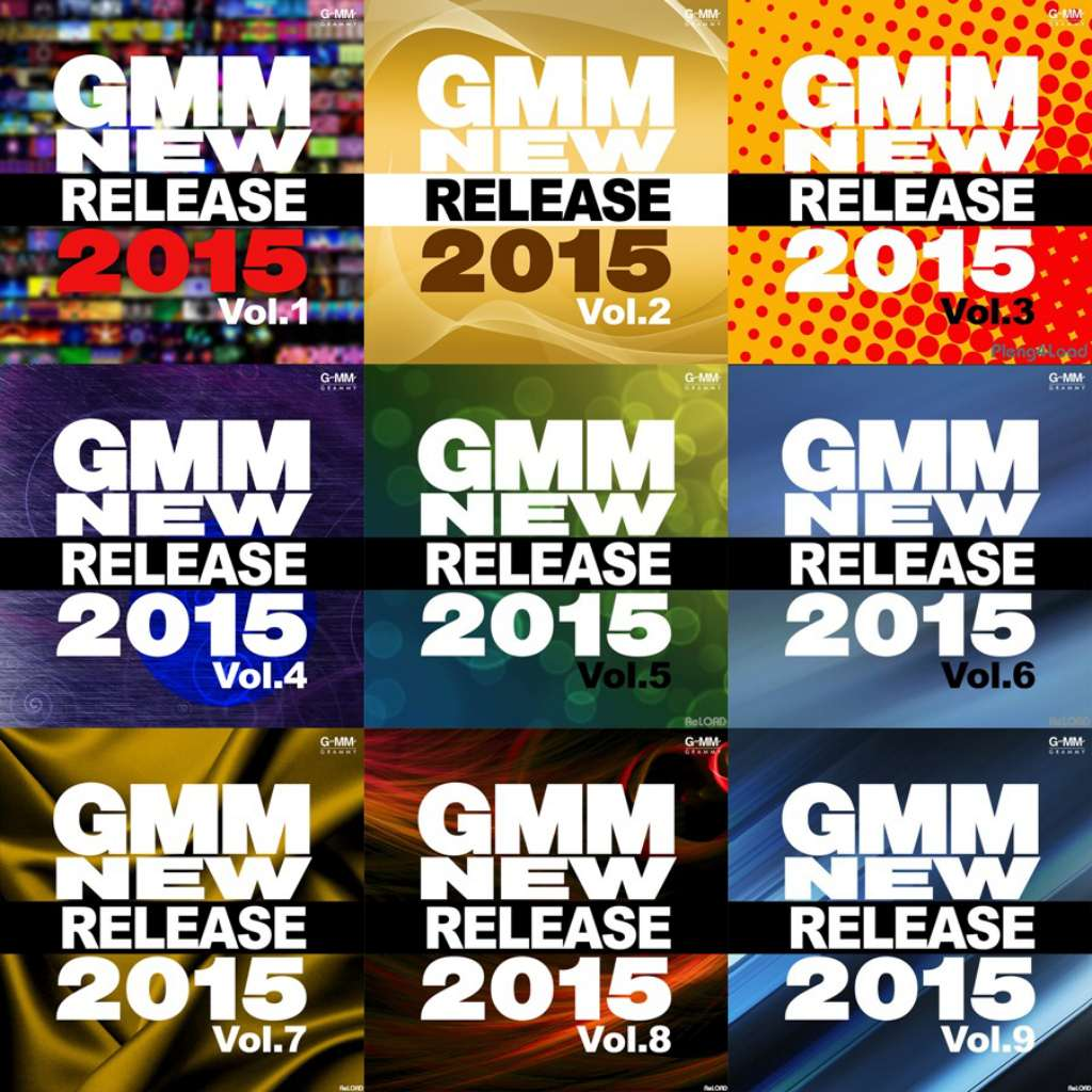 2442 GMM New Release 2015 Vol. 1-9