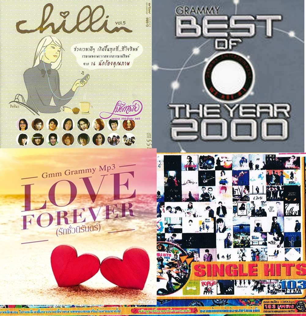 2444 Chillin Vol. 05+GMM Best of the Year 2000+Love Foreve+Single Hits 103