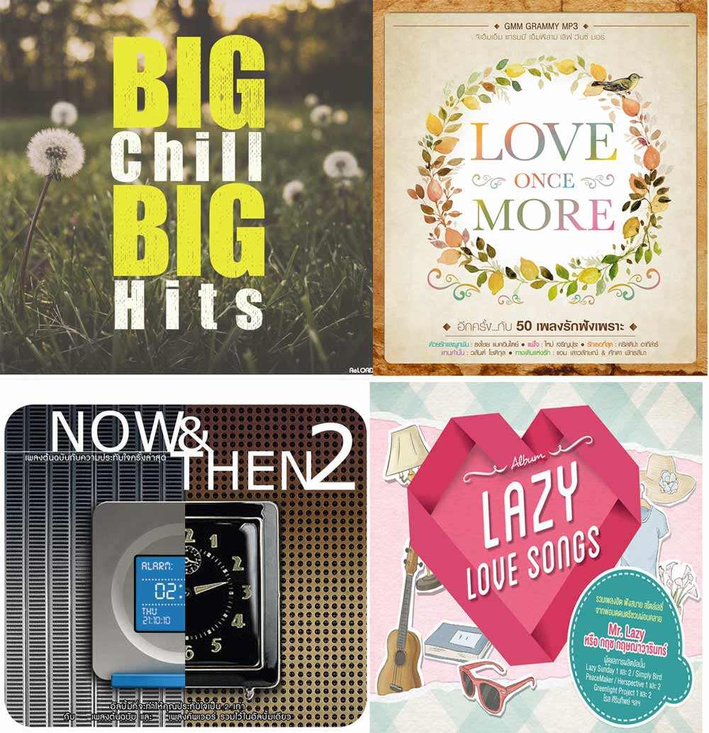 2588 Big Chill Big Hit+GMM Now & Then 2+GMM Love Once More+Lazy Love Songs
