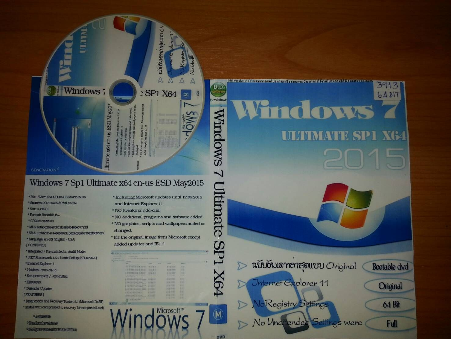 3139 Windows 7 Ultimate Sp1 X64 en-us ESD May2015 ออโต้คลิก