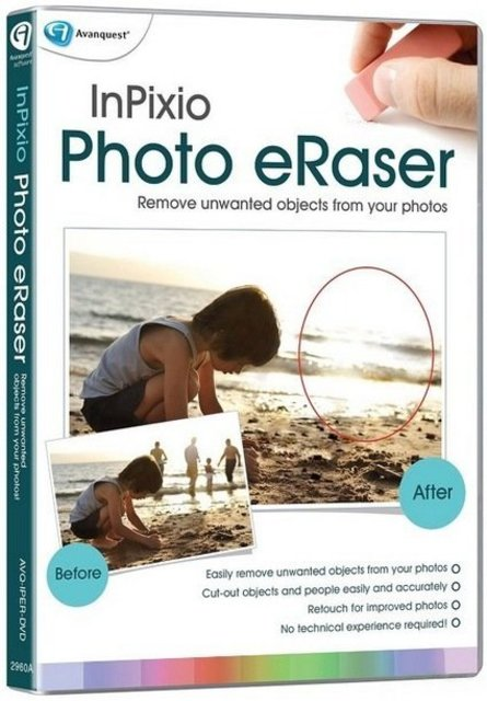 3148 InPixio Photo eRaser 7.0.5928+Portable