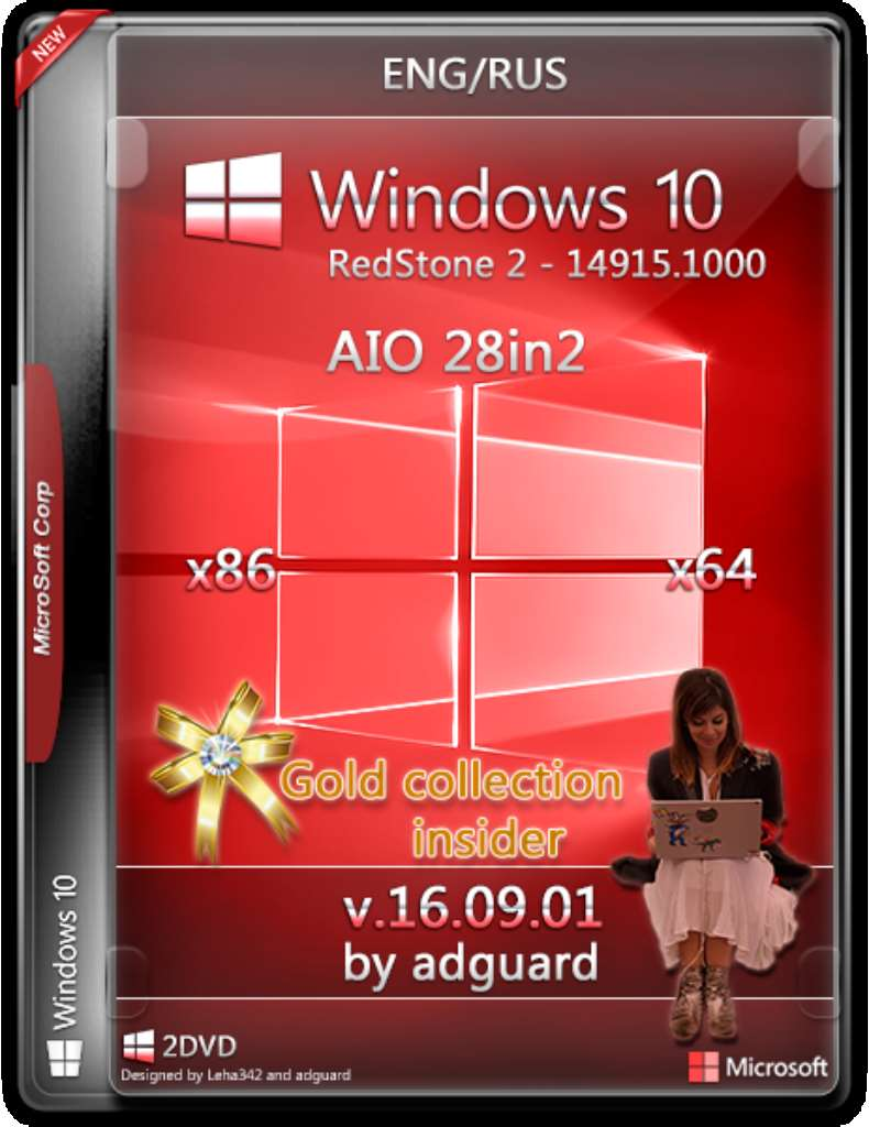 3152 Windows 10 Redstone 2 [14915.1000] x86 AIO 14 in 1