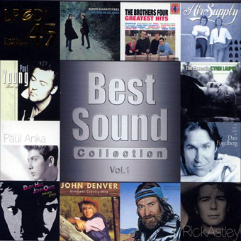4551 The Best Collection Vol.1