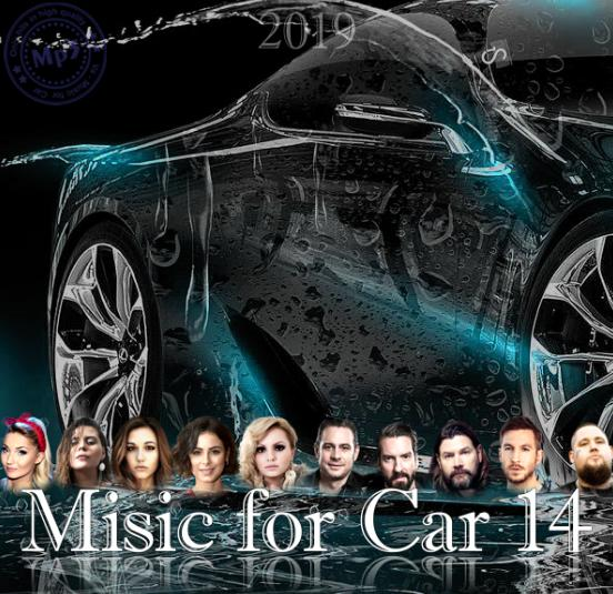 5197 Mp3 Music for Car 14 2019 320 kbps
