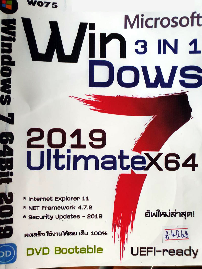 5379 Windows 7 3 IN 1 2019 Ultimate x64