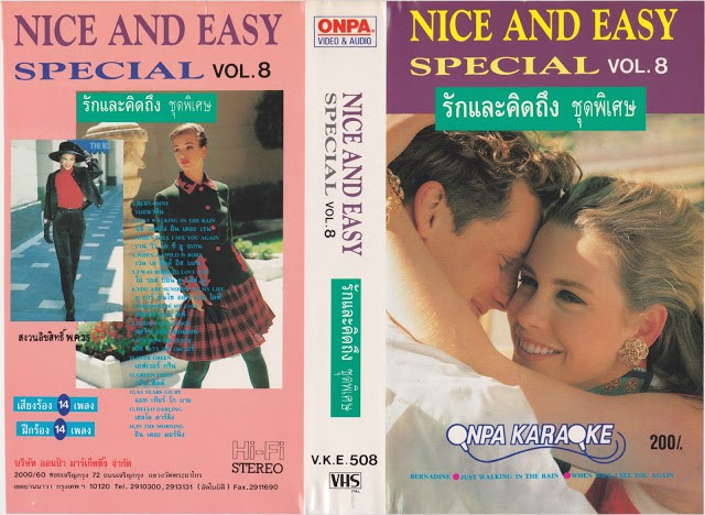 5637 Karaoke Nice And Easy Special Vol.8